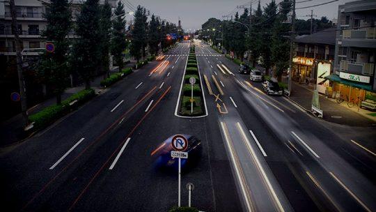 avenida ciudad